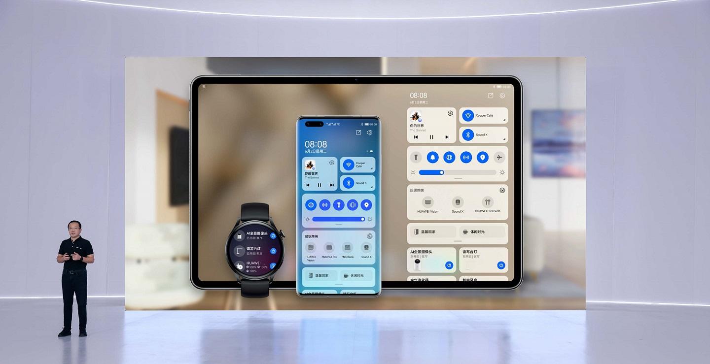 Huawei представляет ряд новых продуктов на базе HarmonyOS 2